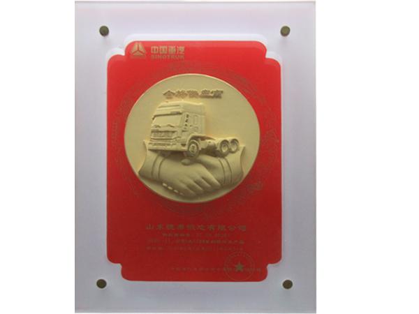 中国重汽合格供应商